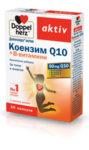 Допелхерц (Doppelherz) Коензим Q10 с Витамини Б, С и Е капсули x30